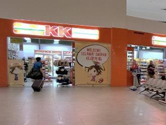 KK 超市