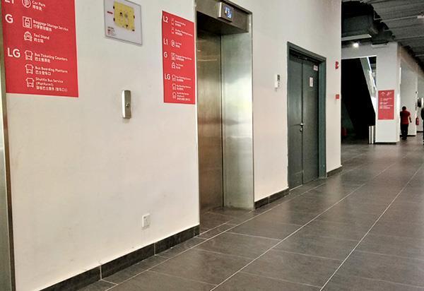阿娃娜巴士总站电梯