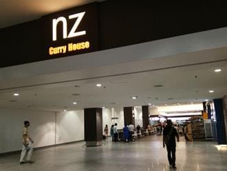 NZ 咖哩屋