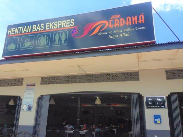 Perdana Express 巴士站
