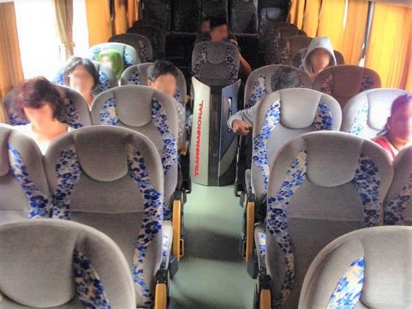 Transnasional 巴士内部
