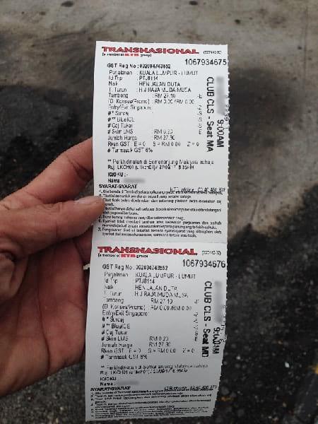 Transnasional 从吉隆坡到红土坎的巴士票