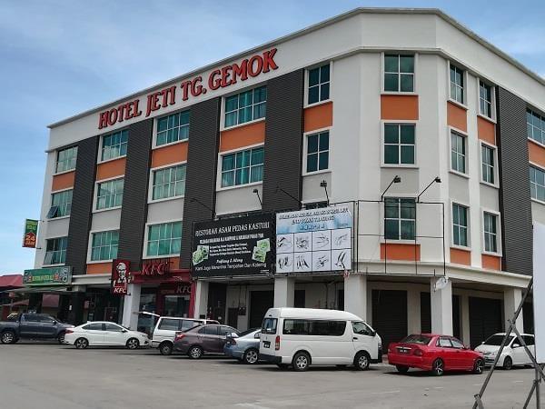 达丹戎格姆码头酒店