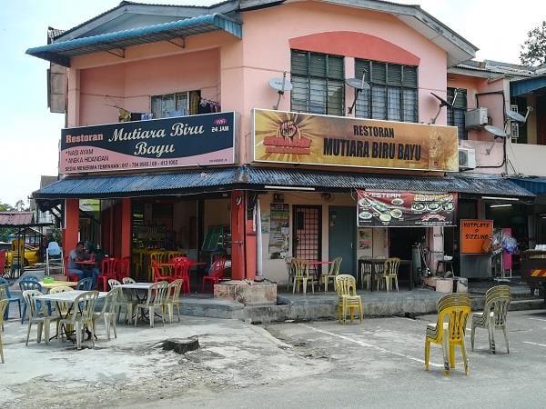 Mutiara Biru Bayu 餐厅