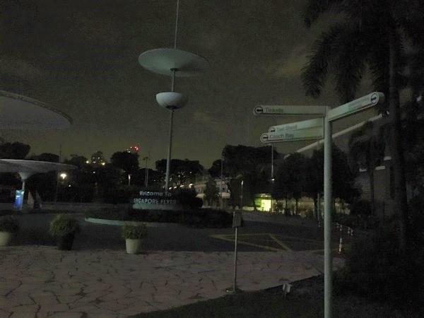 新加坡摩天观景轮入口
