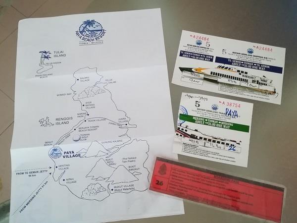 渡船票和通行证
