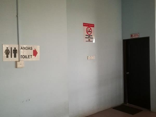 达丹戎格姆码头的厕所