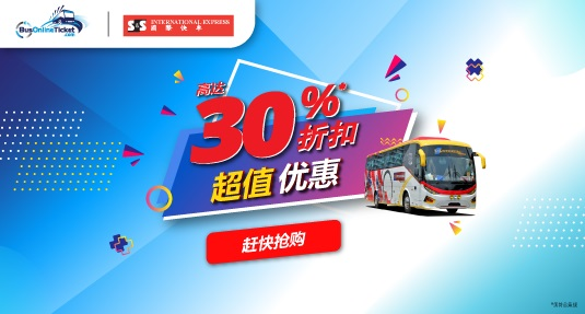 S&S International Up to 30% OFF Promo