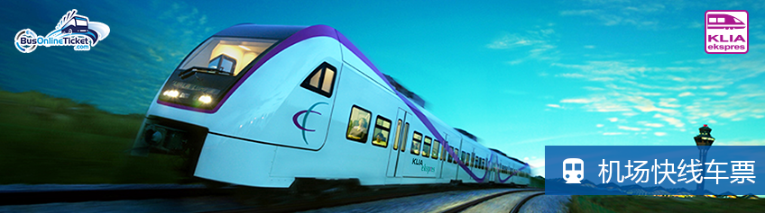 Book Train Ticket Online to Malaysia and Singapore