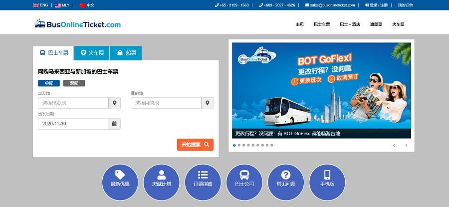 Search bus trip