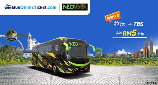 Neoliner Express 超值优惠!从拉庆到 TBS 只需 RM29.50